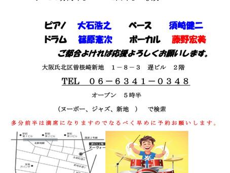 8月17日土曜 ご期待に応えてライブを行います