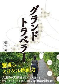 h1_image_2.jpg