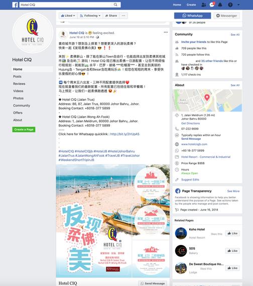 Hotel CIQ - Facebook Post design & Copywriting