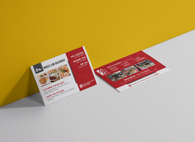 Namecard design_UncleLim Catering