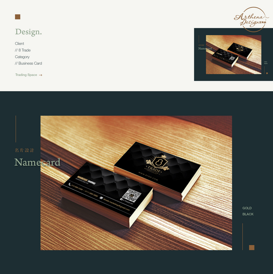 Namecard design_Trading