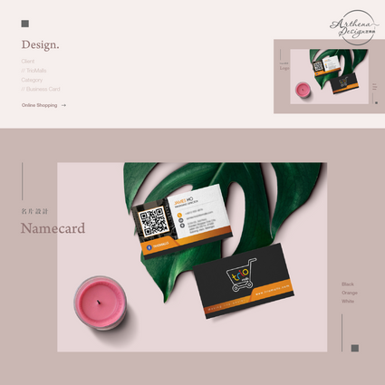 Namecard design_TrioMalls