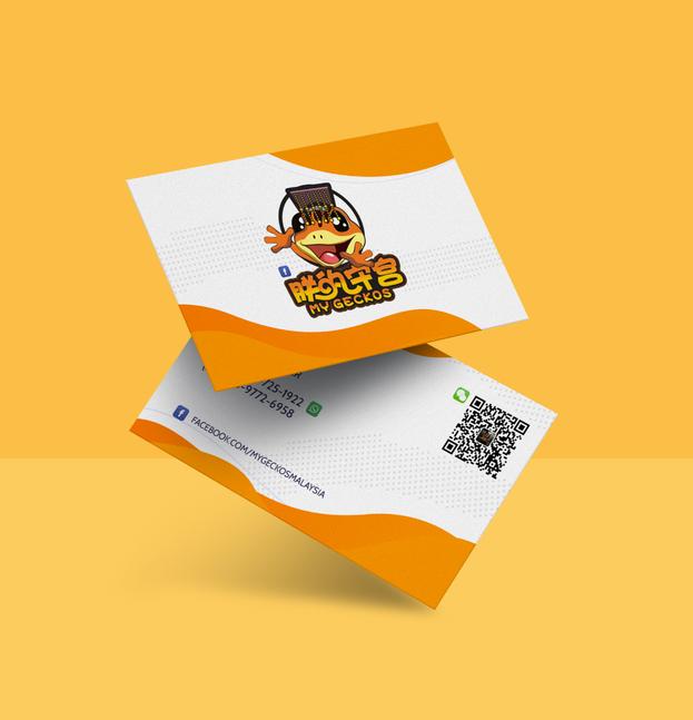 MyGeckos - Namecard Design