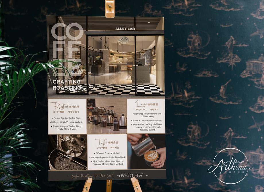 Alleylab - A1 Poster Design