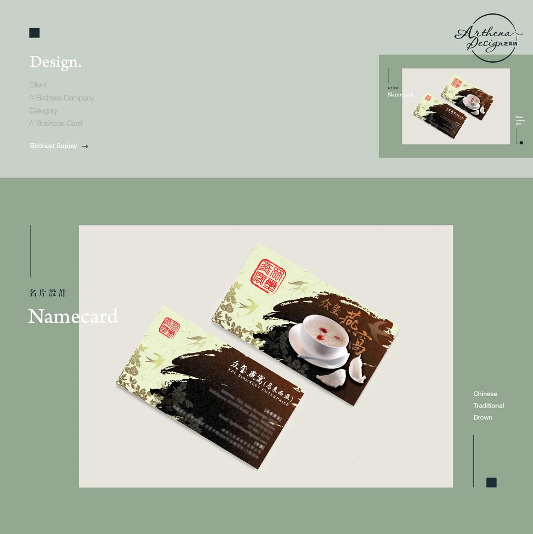 Namecard design_ZhongxiBirdnest
