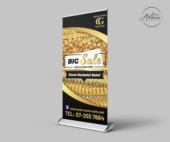 haya Gemilang - Bunting Banner Design
