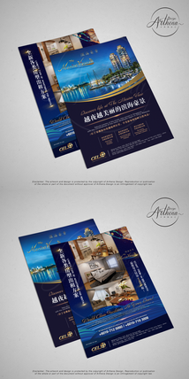Marina View - Property - Flyer Design