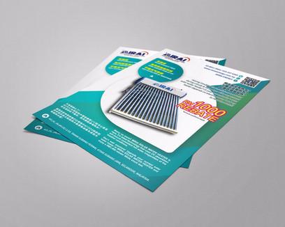 Flyer design_Mirai Energy