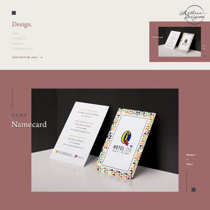 Hotel CIQ - Namecard Design