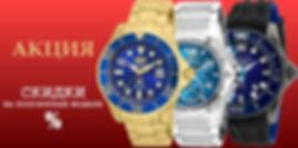 Купить часы Invicta