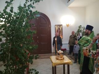 Канун дня Святой Троицы, Пятидесятницы