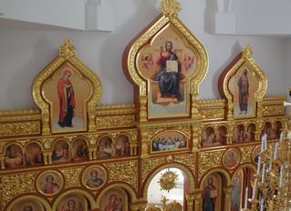 Установлен иконостас в храме св. блгв. кн. Александра Невского