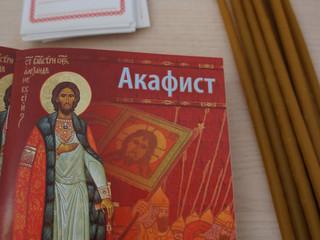 Молебен с акафистом св. блгв. кн. Александру Невскому