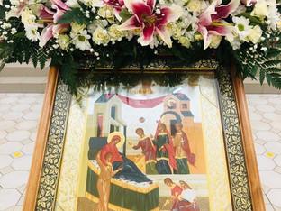 Канун праздника Рождества Пресвятой Владычицы нашей Богородицы и Приснодевы Марии