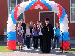 В Свято-Покровской православной классической гимназии прошел IV спортивный епархиальный фестиваль «Г