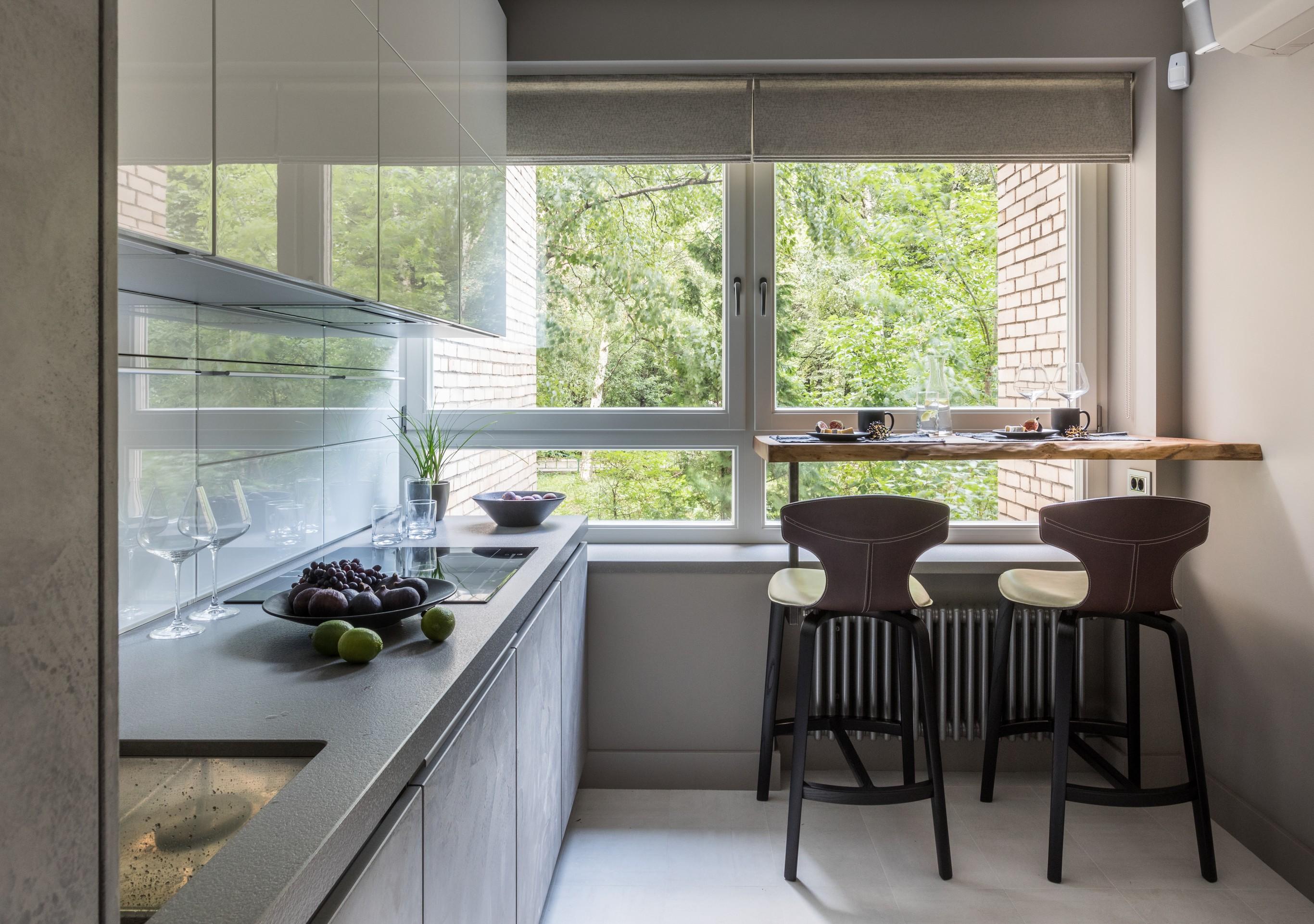 20. Кухня