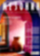Мезонин №93 Июль-Август 2007 Обложка Татьяна Аленина