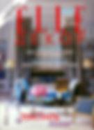 ELLE Декор Март 2009 Обложка Татьяна Аленина