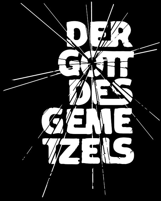 DGDG2018_Logo_SW02_WEB.jpg
