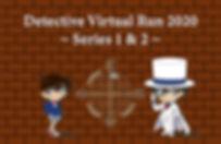 Detective Virtual Run 2019-01.jpg