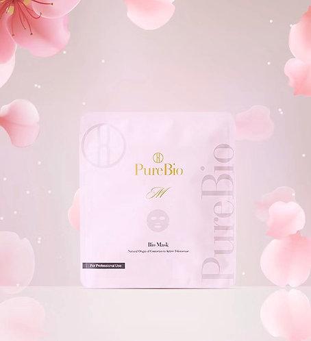 PureBio Mask 重生面膜 肌肤晶莹重生