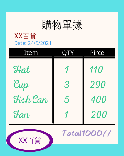 XX百貨 (1).png
