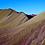 Thumbnail: Rainbow Mountain - One Day Tour
