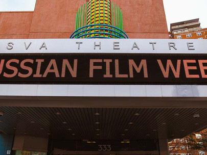 Russian Film Week in New York