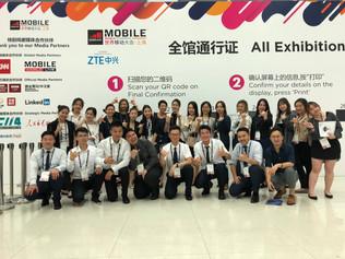 MWCS (Mobile World Congress Shanghai)