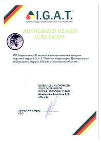 IP-Dealer-Certificate.jpg