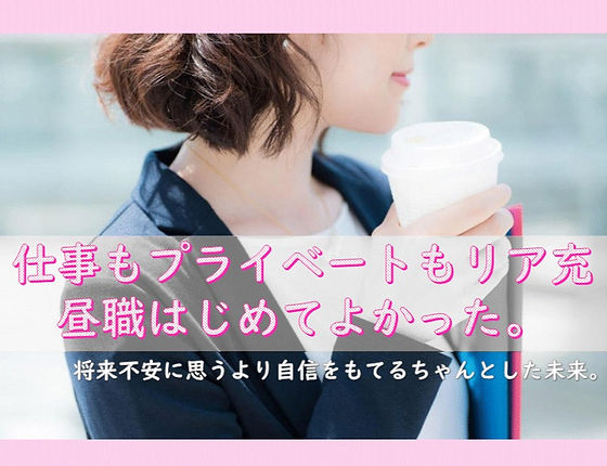 プレゼンテーション3_edited.jpg