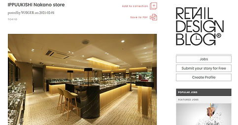 retail design blog(2021.02.01).jpg