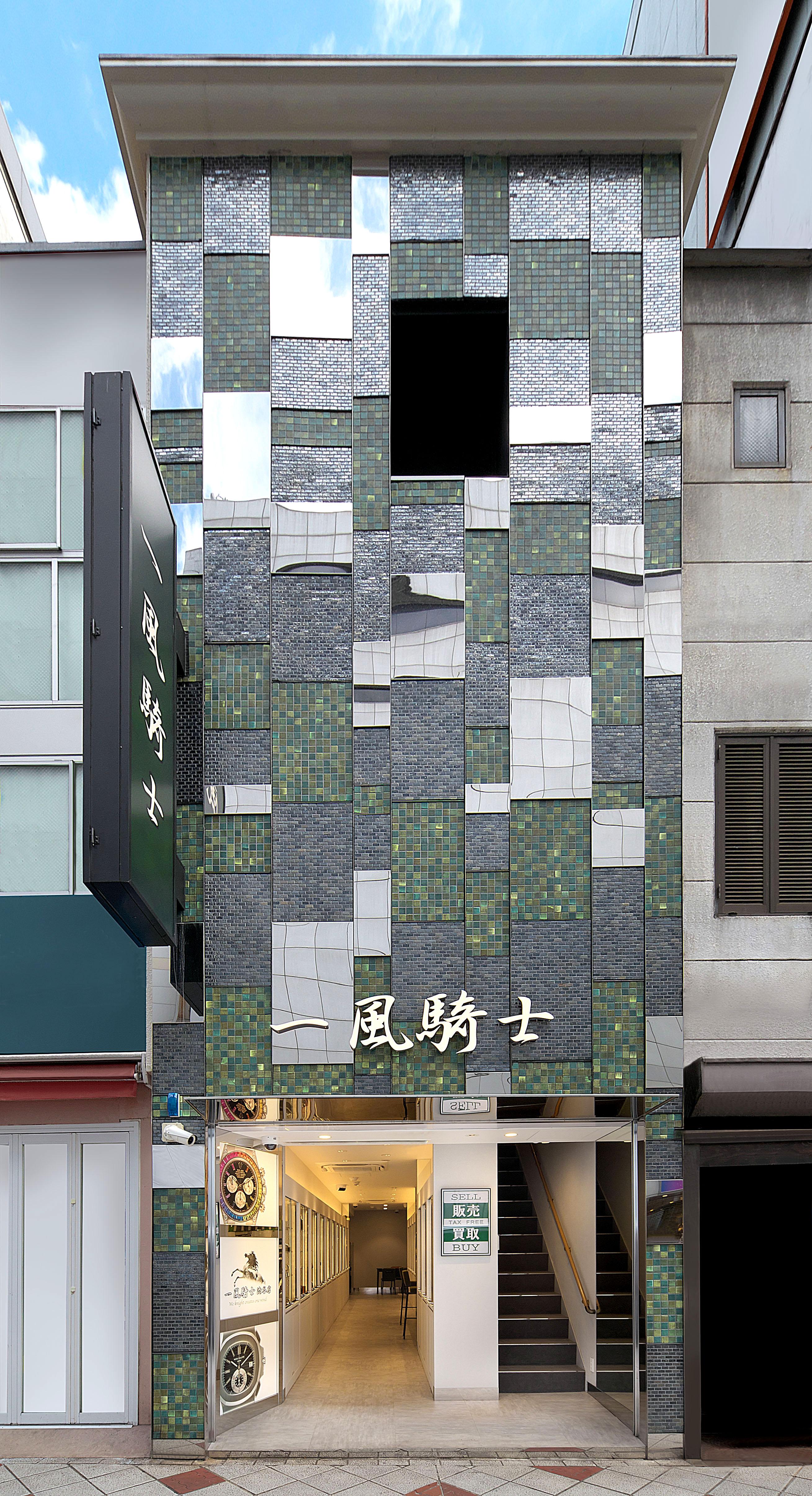 一風騎士 渋谷店-1
