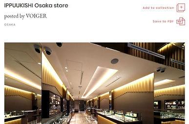 2019.02.11 retail design blog.JPG