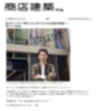 商店建築blog (2014.02.26).jpg