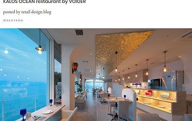 2018.09.14 retail design blog.JPG