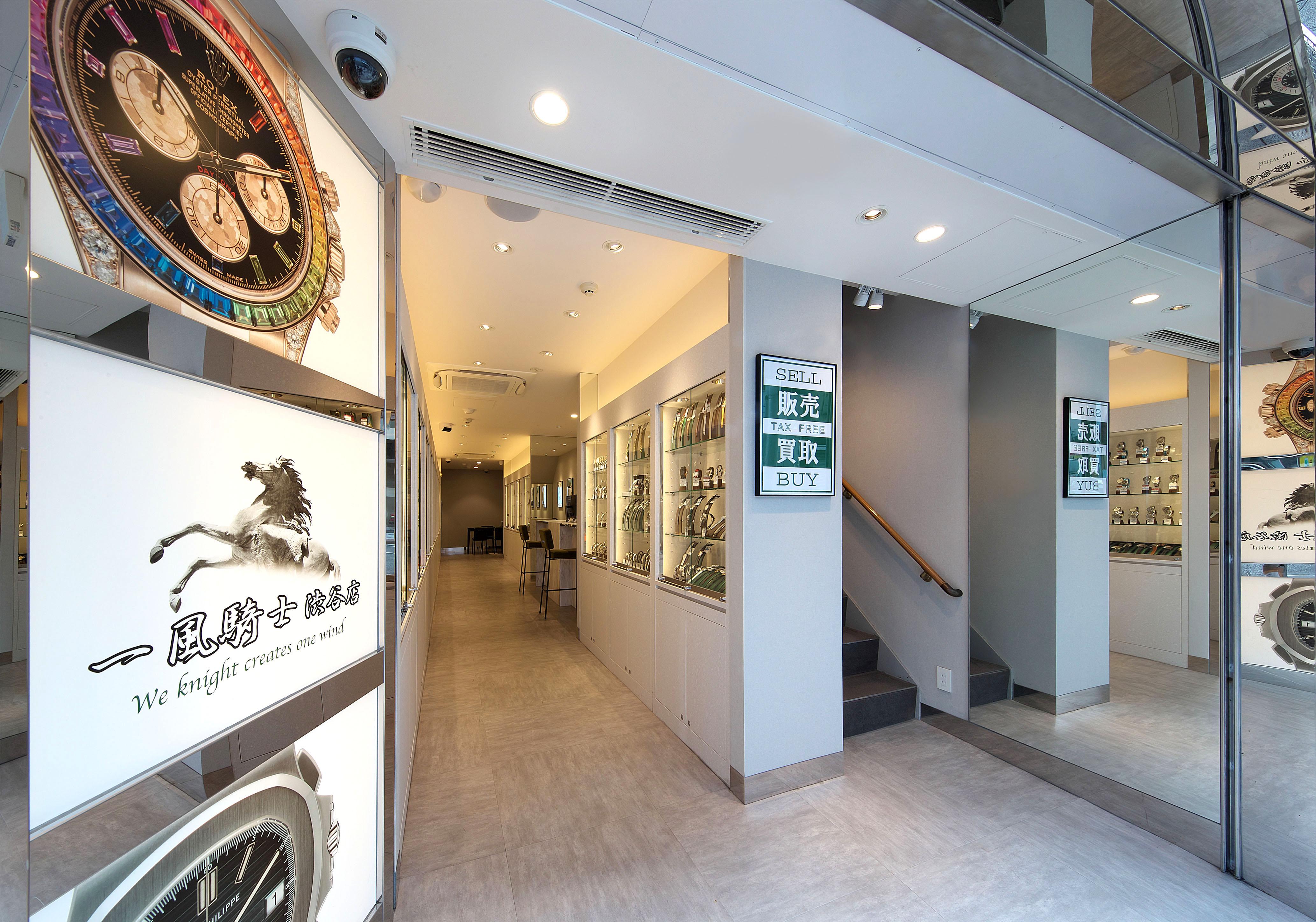 一風騎士 渋谷店-3