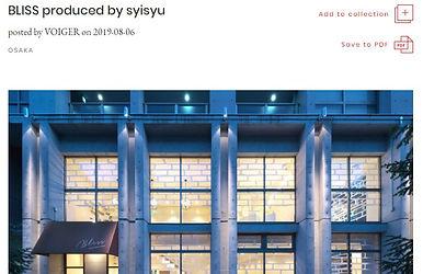 2019.08.06 retail design blog.JPG
