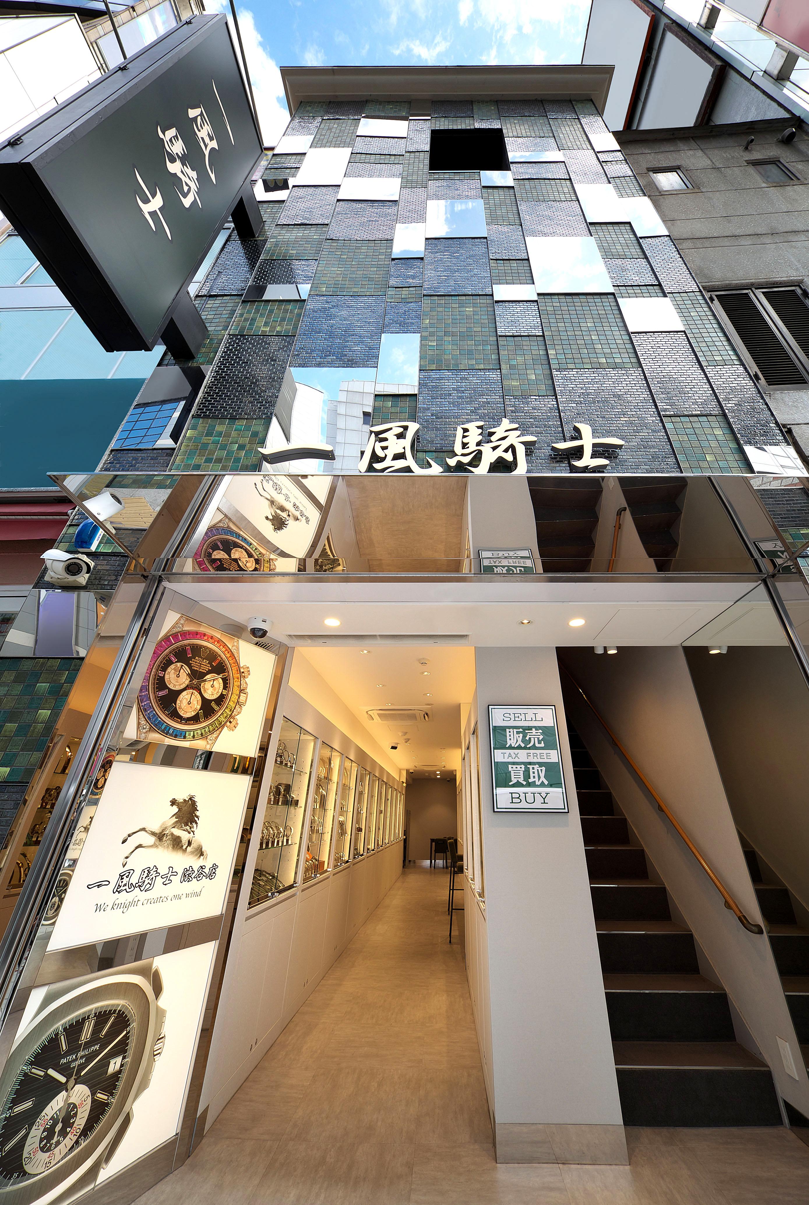 一風騎士 渋谷店-2