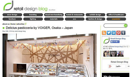 2014.05.29 retail design blog