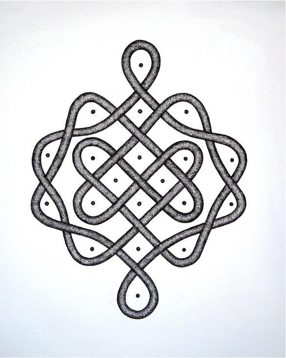 Infinity - Kolam