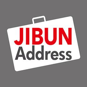 JIBUN Addressロゴ