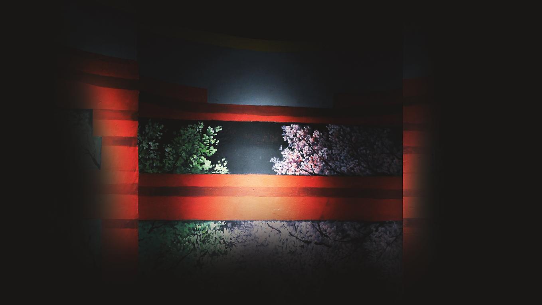 Header - Web - Torii.png