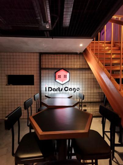Cage - Logo signage