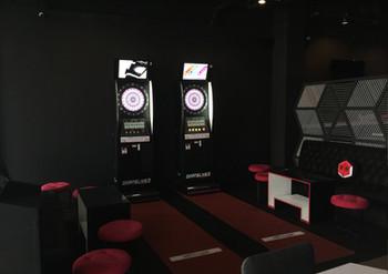 Dash - VIP area
