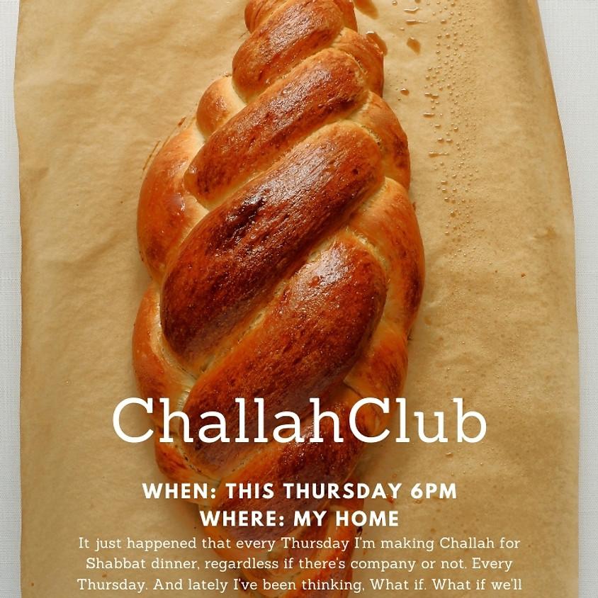 מועדון החלה The challahClub