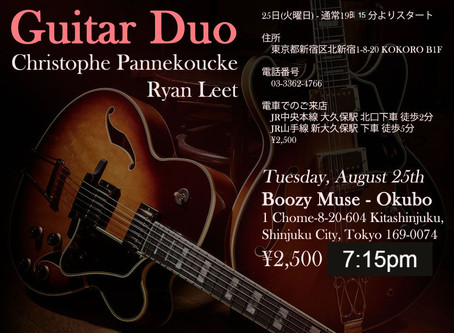Christophe and Ryan's Gig Tonight in Shinjuku!