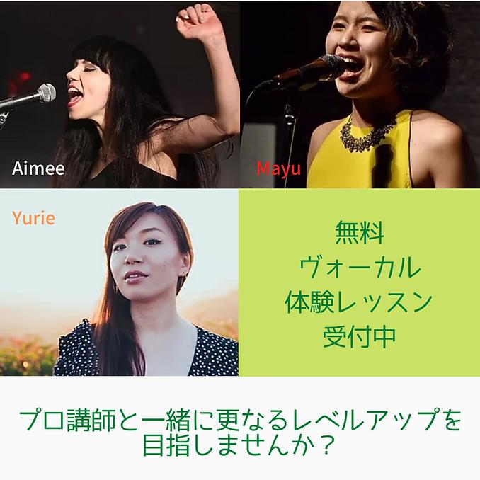 Vocal_JP.png