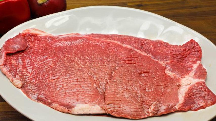 Cube Round Steak