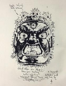 daemon eduardo lara printmaking